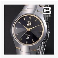 Space tungsten steel watches tungsten steel watch men watches between pure steel men's watch waterproof smooth gold