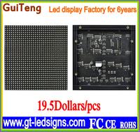 P5 16*16cm SMD indoor  Full color 1R1G1B 1/16 Module