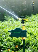 Motion Activated Powerful Jet Spray Sprinkler #31003(China (Mainland))