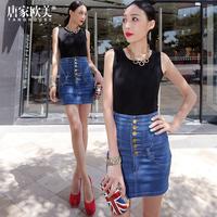 2014 New Spring Summer Fashion Sexy women's Belt Buttons Short Waist Rope Bull-puncher skirt