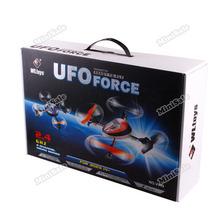 cheap led light ufo