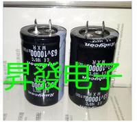 5PCS 63v 10000uf 10000UF 63V electrolytic capacitor
