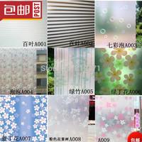 2014 New (91cm width*50cm length)Window stickers bathroom glass film explosion-proof sunscreen glass stickers window door
