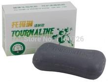 bath soap promotion
