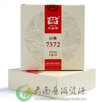 TAETEA 2012 7572 201 awarded 150 g cooked cake