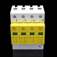 Enhanced High Quality Surge Protective Device 30-60KA MYM-B60  SPD LPD LPS Lightning Protection Lightningproof Equipment