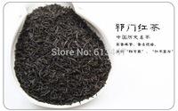 250g AAA Keemun black tea,QiHong,Black Tea, Free shipping
