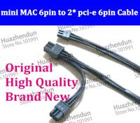 2pcs High Original New MacPro/ G5 mini 6pin to 2* 6PIN pci-e n video card power cable6 pin to 6 pin 8800 gtx285 HD4870