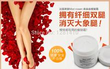 France Brand New 200g/bottle Leg Slimming Cream leg Weight Loss Creams Thin leg thin waist thin arms Remove the fat