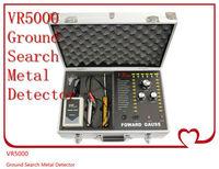 VR5000 Ground Search Metal Detectors