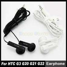 wholesale htc g3