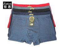 BO-006 Cueca 1 pcs/lot Brand Bamboo underwear fabric breathable  trunk Sexy Boxers underpants Mens Boxer Shorts Men's underwear