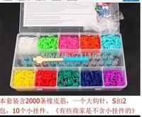 Kids Toys Rubber loom bands kit including(2000pcs bands +10pcs stickers+1pcs big hook+40 s-clips +1 loom) diy colorful Bracelets