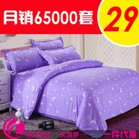 Home textile cotton floral print bedclothes 4pcs bedding set  bed linen 4pcs comforter set bedspread bed set BD001
