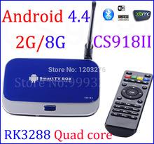 iptv internet tv price