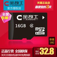 Gold 16g ram card tf card micro sd tf16g mobile phone ram card
