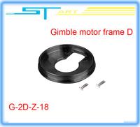 2014 Qriginal walkera Gimble Motor Frame D for G-2D Brushless Gimbal Mount Brushless Camera Gimbal Spare Part Low Shippi boy toy