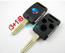 popular subaru key shell