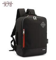 Men's business computer backpack schoolbag