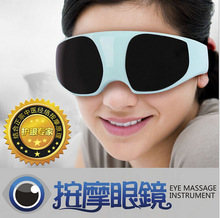 wholesale magnetic eye massager
