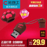 Gold 16gu plate 16g cat's claw cartoon usb flash drive 16g personalized usb flash drive
