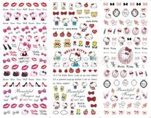 japan nail art promotion