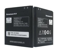 popular a800 battery