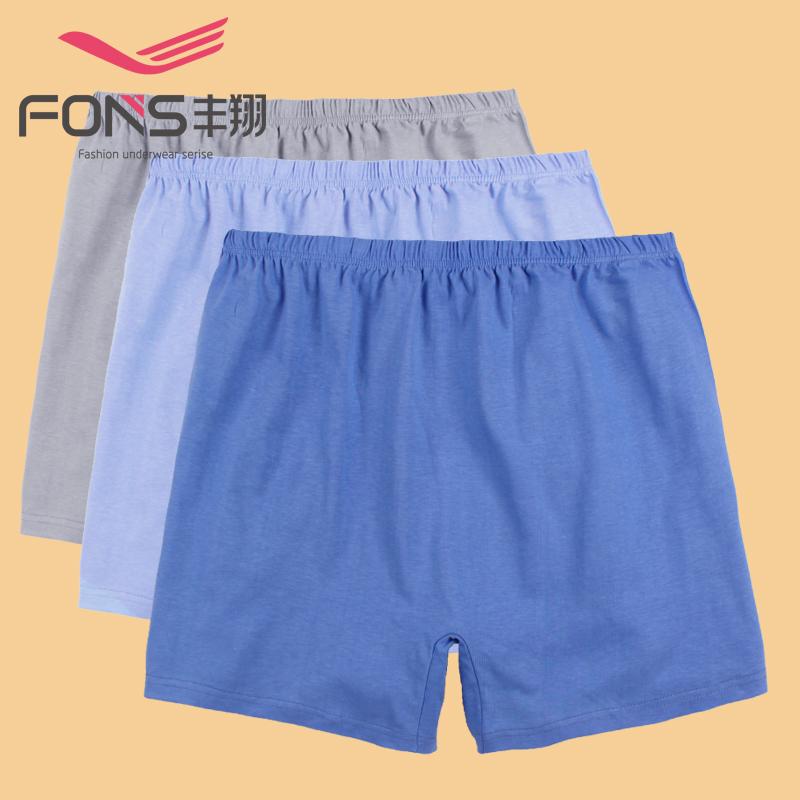 Мужские боксеры FONS 2 /100% , l/4xl FN231 l 4xl h52