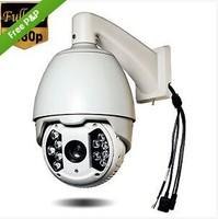 2.43M 1080P IR IP 20X PTZ Outdoor Camera ISO Android Cheap PTZ Camera