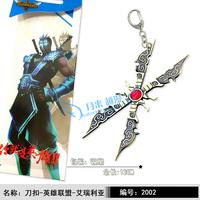 League of Legends  Irelia  keychain  LOL cos gift