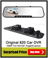 The New Car Rear View Camera 820 Bats Type 4.3 Screen Rearview Mirror Vehicle Traveling Data Recorder