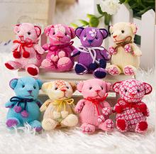 wholesale small stuffed teddy bears