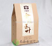 TAETEA 2011 Jinzhiyuye 101 loose tea cooked batch of 200 g