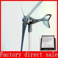 FREE SHIPPING 600W max Wind turbines 5 Leaf blade Wind power generation 12V or 24V