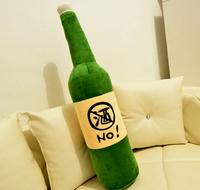 2014 New 70cm Design of DIY Beer Bottle Pillow Creative Beer Bottle Pillow Big Beer Bottle Toy