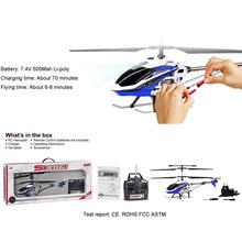LONGSTAR 18 inch  Syma S301G 3.5CH RC Helicopter with Gyro RGB Light EU Plug Blue (China (Mainland))