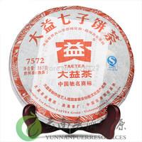 TAETEA 2013 7572 301 awarded 357 g cooked cake