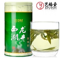 2014 Chinese old brand new tea LONGJING high-end tea 250 g canned green tea gifts FREE SHIPPING  LJ01#
