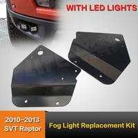 Ford F-150 SVT Raptor Fog Light Replacement Kit