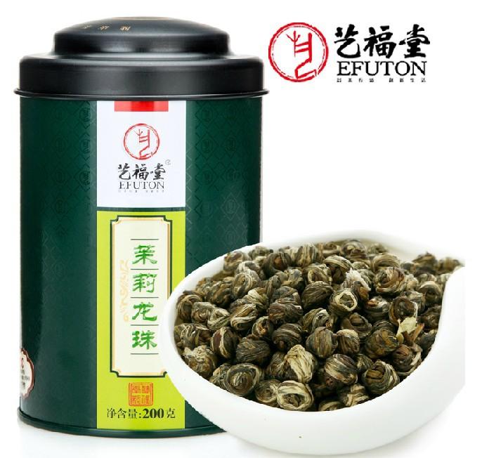 China's high-end brand jasmine tea 200 g of product beauty to promote new tea health tea 2014 free shipping(China (Mainland))