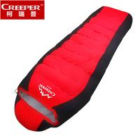 Down sleeping bag spring and autumn lovers adult sleeping bag thickening thermal outdoor sleeping bag