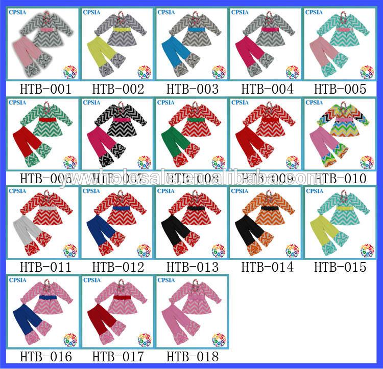 Комплект одежды для мальчиков YW 12set HTB молния для одежды yw market 80 ab 80cm