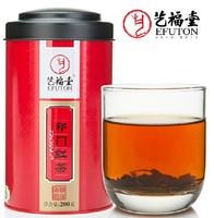 China's top ten famous tea high Keemun black tea Fragrance lasting mouth-filling High-end market Natural tea 200 g free shipping