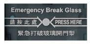 Free shipping Emergency break fire alarm  accessories