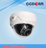 Cheap H.264 ONVIF IR Vandalproof IP Camera