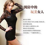 Adult supplies women's black stand collar lace temptation sexy slim hip clothing miniskirt