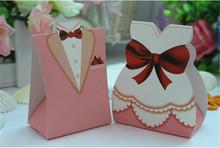 bride gift promotion