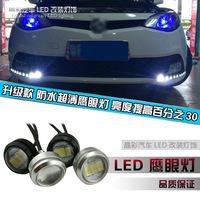 Super bright angel eyes spotlight car led external lamp waterproof reversing light 9W SMD 5730 LED 10pcs/lot free shipping