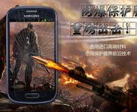 Premium Tempered Glass Screen Protector For Samsung Galaxy S3 Mini I8190 Protective Film