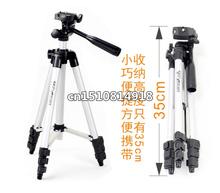popular digital camcorder tripod